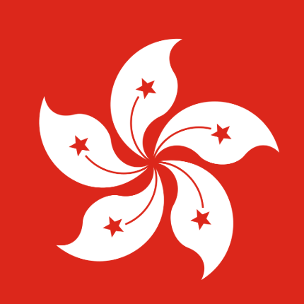 Image of regional flag of the Hong Kong Special Administrative Region of the People's Republic of China, depicts a white stylised five-petal Hong Kong orchid tree (Bauhinia blakeana) flower in the centre of a Chinese red field.